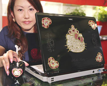 Hello Kitty Laptop by NEC