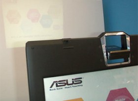 ASUS unveiled a laptop with a mini-projector
