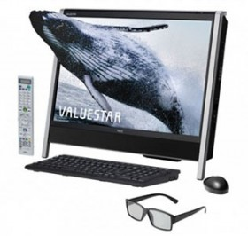 NEC releases a new heavy duty 3D desktop