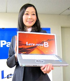 Panasonic CF-B10: the worlds lightest 15-inch laptop to be produced